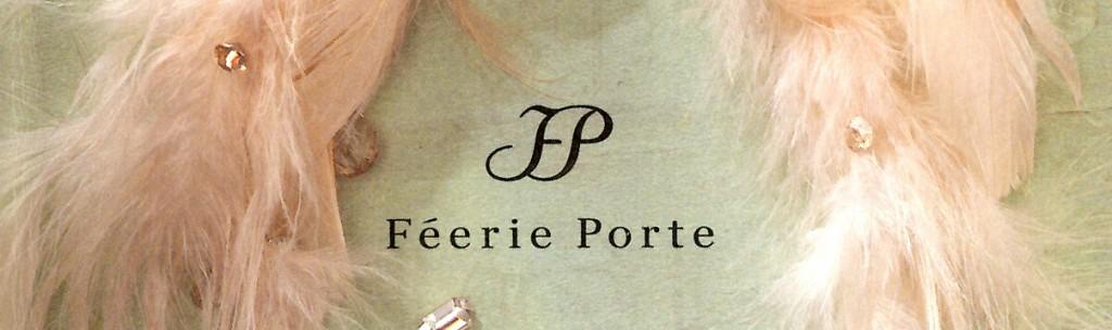Feerie Porte(フェアリーポルテ)