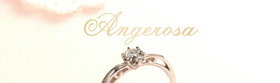 Angerosa(アンジェローザ)
